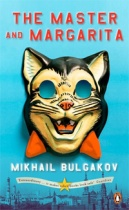 bulgakov-mikael-the-master-and-margarita